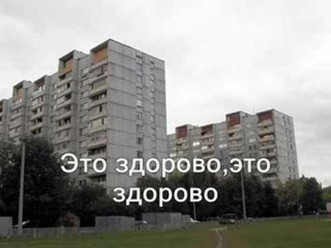 ЭТО ЗДОРОВО - НИКОЛАЙ НОСКОВ   Eta Zdorova -Nikolai Noskov - with Lyrics!