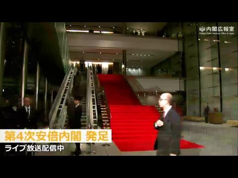 第4次安倍内閣 総理記者会見・記念撮影