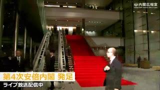 第4次安倍内閣 総理記者会見・記念撮影―平成29年11月1日
