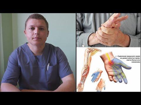 ПОЧЕМУ НЕМЕЮТ РУКИ ПАЛЬЦЫ | опасно или нет |Numbness In Hands Causes