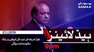 Samaa Headlines - 9PM - 21 January 2019