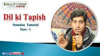 Dill Ki Tapish || Notation Tutorial || Part 1 || Amit Kumar Rath ||