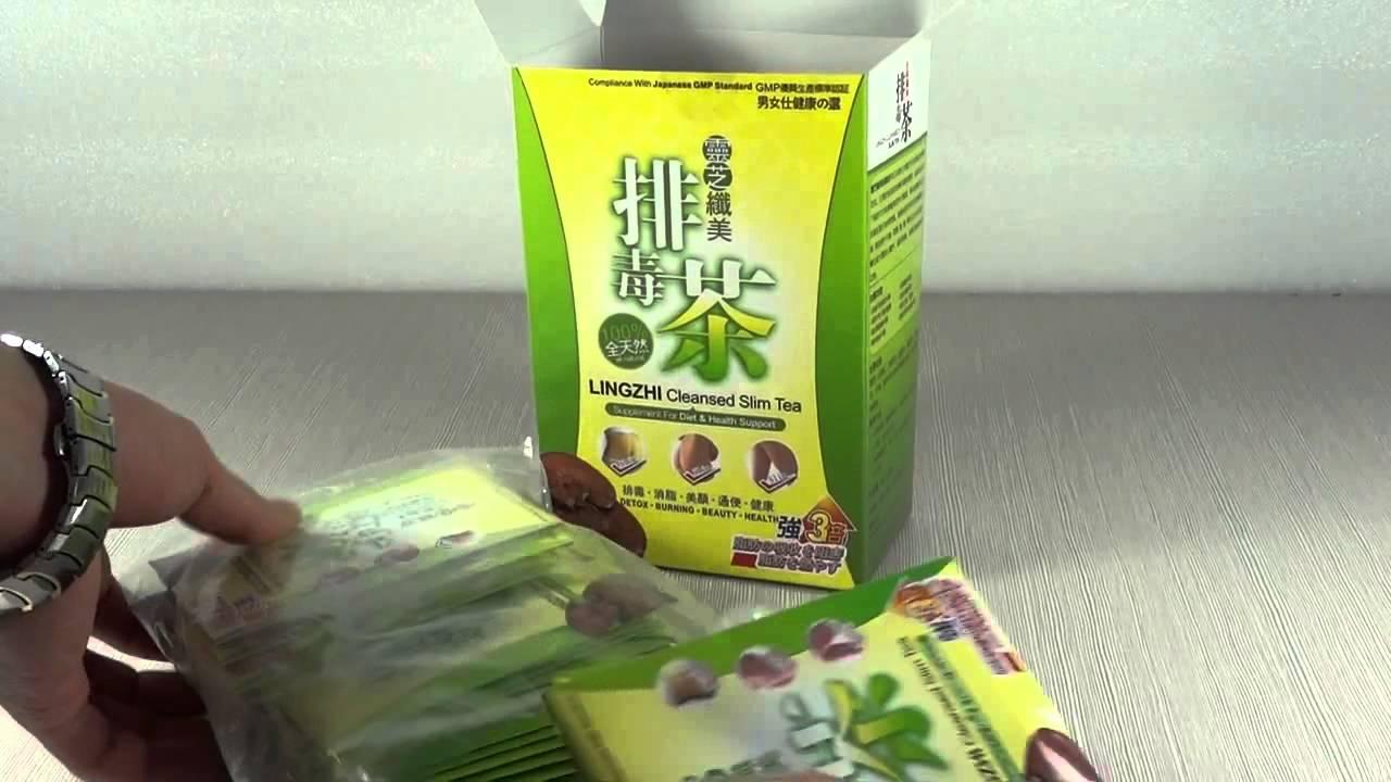 Liji Shou Slimming Capsules