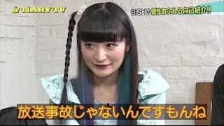 番組HP: http://tiary.tv/ 『TiARY TV』11月4日(金)放送 MC:青木隆...