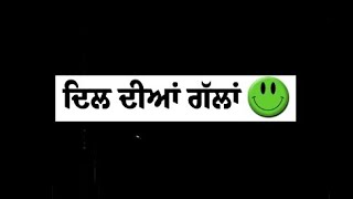 punjabi status 2020 | new punjabi song status 2020 | black background status 2020