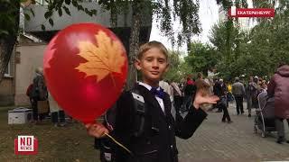 Первый день сентября в Екатеринбурге