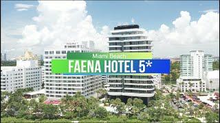 10 серия США Майами Захотелось срочно остаться FAENA HOTEL 5 2019 Влог