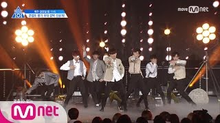 PRODUCE 101 season2 [단독/선공개] 콘셉트 평가 무대 선공개ㅣ프로듀스101 시즌2 9화 미리보기 170602 EP.9