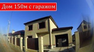 Дом с гаражом на5,5 сотках КП Виктория Престиж