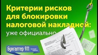 видео Налоговая заблокировала счет: что делать