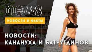 """Дарья Канануха: """"На проекте """"Холостяк"""" у нас с Тимуром не было интима!"""""""