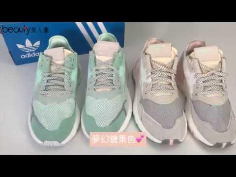 adidas推出「Nite Jogger夜光鞋款」!「霧粉、果綠」夢幻糖果色,堪稱最美夜跑鞋。