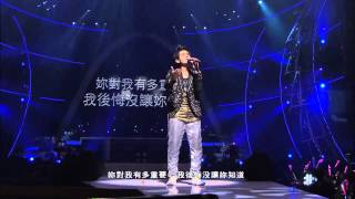 The Era 2010 World Tour 周杰倫  開不了口 HD
