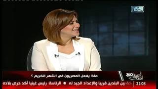 دينا عبدالكريم: رمضان فى الوطن العربى غير أى مكان بالعالم!