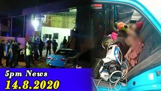 THISAIGAL TAMIL NEWS 5PM 14.8.2020 வேள்பாரி சாமிவேலுவிற்கு அனுமதி