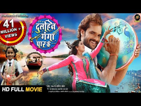 Dulhin Ganga Paar Ke - Full HD Movie -...