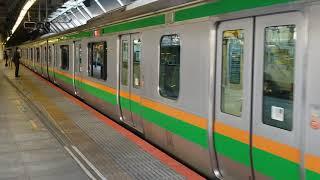 E233系3000番台E-61+E-16横浜駅発車