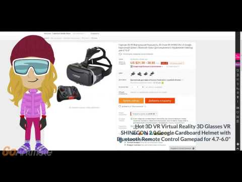 Hot 3D VR Virtual Reality 3D Glasses VR SHINECON с aliexpress