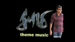 Harris Jayaraj Theme Music Collections : Saamy Theme Music