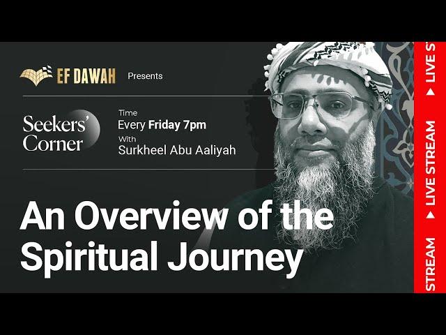 ركن الباحثين | الحلقة 3 | نظرة عامة على الرحلة الروحية | مع سرخيل أبو عالية