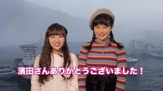 2018/ 12/ 16 放送 肱川あらし予報 -愛媛県大洲市長浜 thumbnail