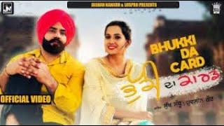 Bhukki Da Card | Sukh Sandhu | Official Music | LosPro | 2018