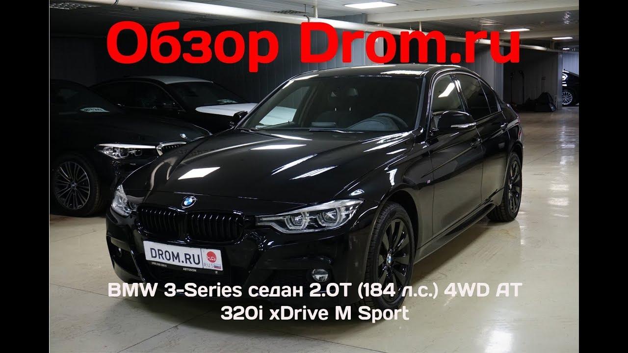 Купил самую дешевую и валящую легенду BMW M3 E30. HPI RS4 Sport .