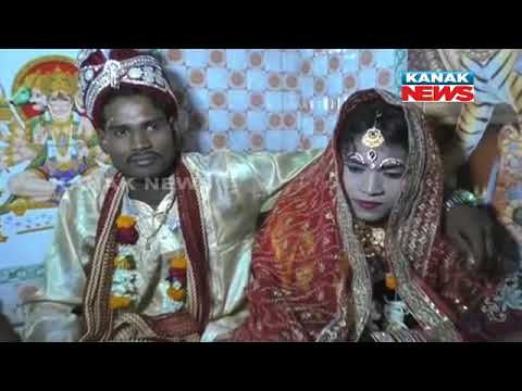 Kinner Marriage In Paradip