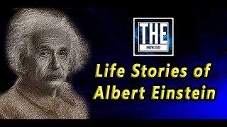 life-stories-of-sir-albert-einstein-in-hindi