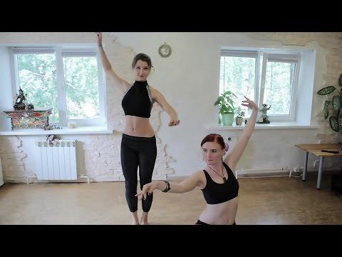 Лучшие танцы — Обучение трайбл (видео урок)