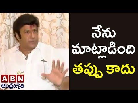 Hero Balakrishna Gives Clarity over Comments on His Hindi Speech   ABN Telugu