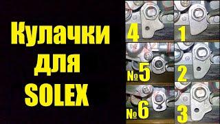 видео Эффективный тюнинг карбюратора Солекс 21083