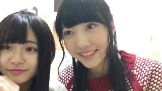 【SHOWROOM】2017年03月08日19時30分 日下部愛菜(NGT48 研究生)