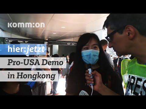 hier:jetzt - Der Feind meines Feindes: Pro-USA Demonstration in Hongkong