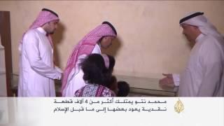 هذه قصتي.. محمد نتو مؤسس متحف الدينار الإسلامي بمكة