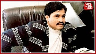 Aaj Tak Exclusive: Dawood Ibrahim