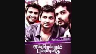 Endrendrum Punnagai - Ennai Saaithaalae full song