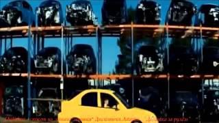 Дискотека Авария   Девушка за рулем 2015   YouTube 360p