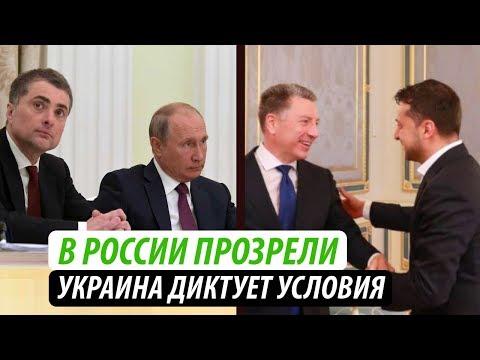 В России прозрели.