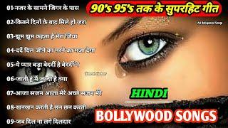 1995,s_Superhit_Hindi_Movie_Songs_(Kumar_Sanu_&_Alka_Yagnik(240p).mp4
