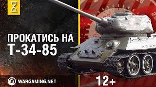 як зробити свій танк із заліза
