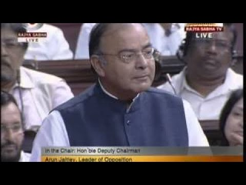 Mr. Arun Jaitley speech in RS on the appointment of judges. ( 5, 2017)