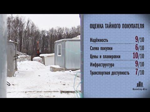 Застройщик ПИК — новостройки, отзывы, официальный сайт