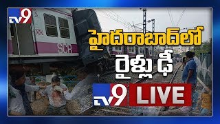 MMTS Train Accident @ Kacheguda Railway Station LIVE || Hyderabad - TV9
