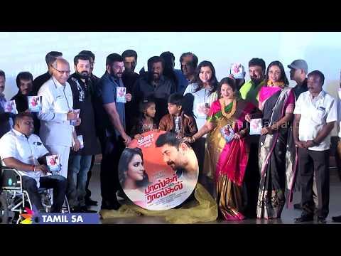 Bhaskar Oru Rascal Audio Launch | Tamilsaga