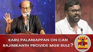 Karu Palaniappan on  'Can Rajinikanth provide MGR Rule?' | Makkal Mandram | Thanthi TV thumbnail