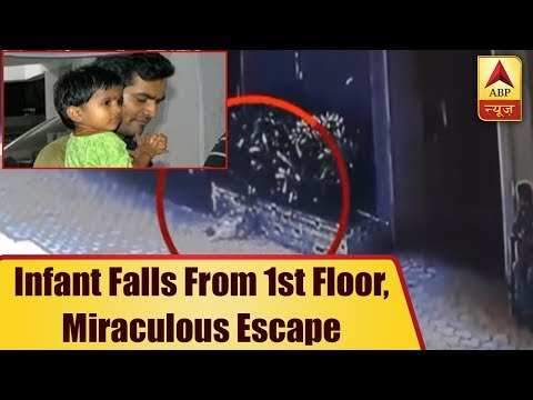 Gujarat: Infant Falls From 1st Floor Of Sun Residency in Vapi, Strangely Didn't Get Single Scratch