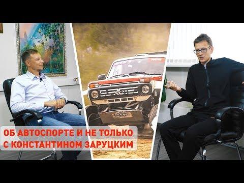 Интервью штурмана Супротек Рейсинг Евгения Загороднюка. Академик