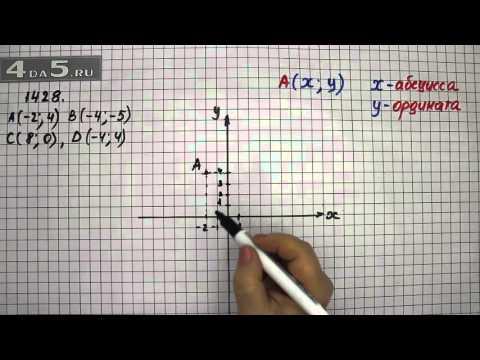№ 1468- Математика 6 класс Виленкин