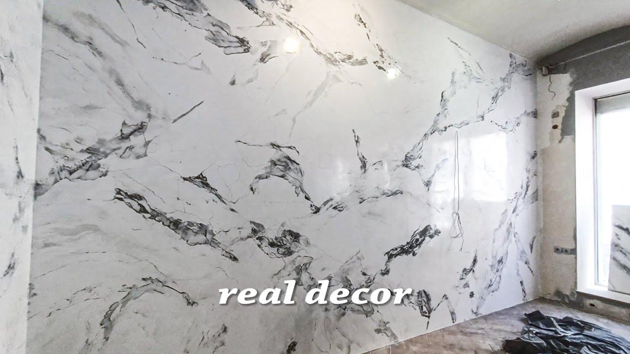 Как сделать венецианскую штукатурку под мрамор!  Bianco Carrara(2020)